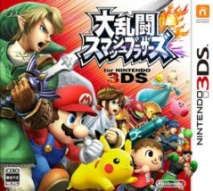 3DS遊戲 任天堂明星大亂鬥 N3DS Super Smash Bros. Nintendo 3DS 日文日版