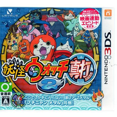 現貨中 3DS 遊戲 LEVEL-5 妖怪手錶 2 真打 日文日版 附特典 吉胖喵 硬幣