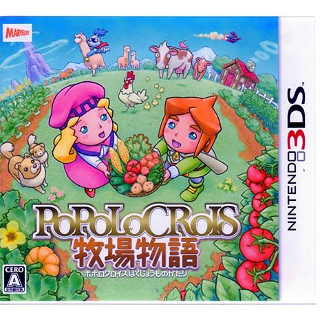 現貨中 3DS 遊戲 波波羅克洛伊斯牧場物語 POPOLOCROIS 日文日版
