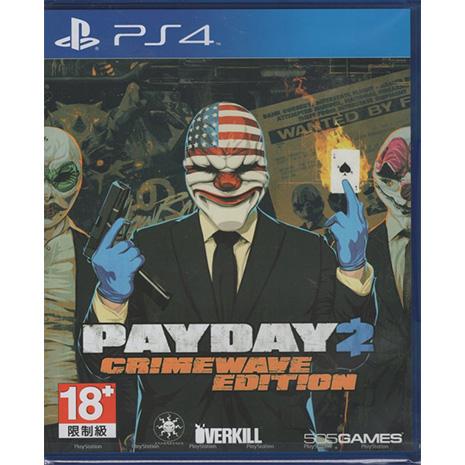 現貨中!PS4遊戲 劫薪日 2 PayDay 2: Crimewave (英文亞版)