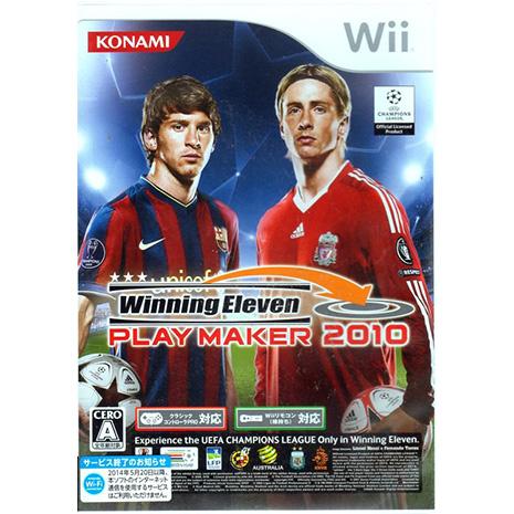 全新現貨中Wii遊戲 世界足球競賽 2010 Winning Eleven 日文日版 Wii U日規可以執行-相機.消費電子.汽機車-myfone購物