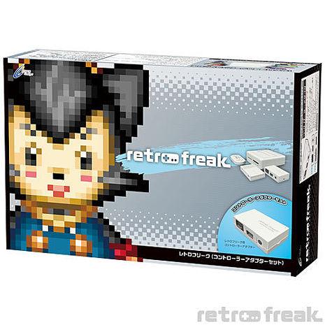 【中文化介面-送8G記憶卡】台灣公司貨 日本 CYBER Retro Freak 手把轉接套組 11合1 遊戲主機/模擬器