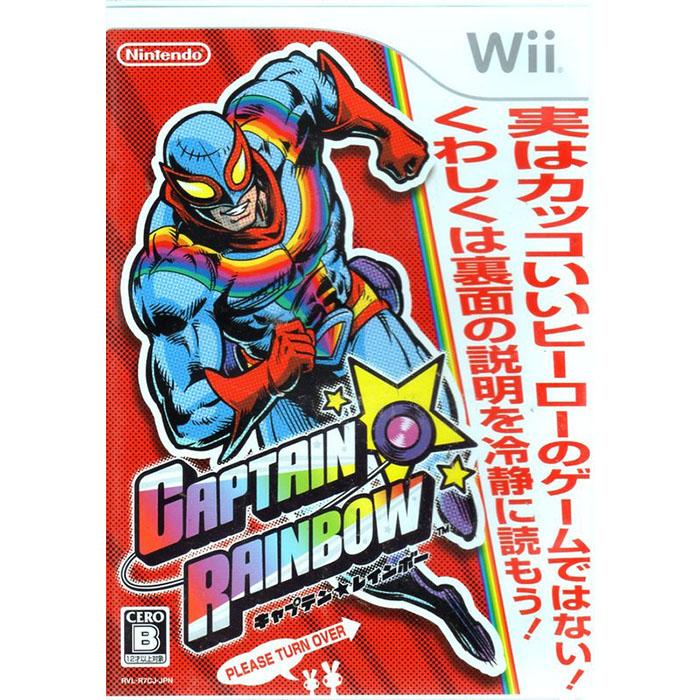 全新現貨中Wii遊戲 彩虹隊長 Captain Rainbow 日文日版 Wii U日規可以執行