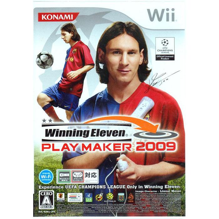 全新現貨中 Wii遊戲 世界足球競賽 實況足球 中場指揮官 2009 日文日版 Wii U日規可以執行