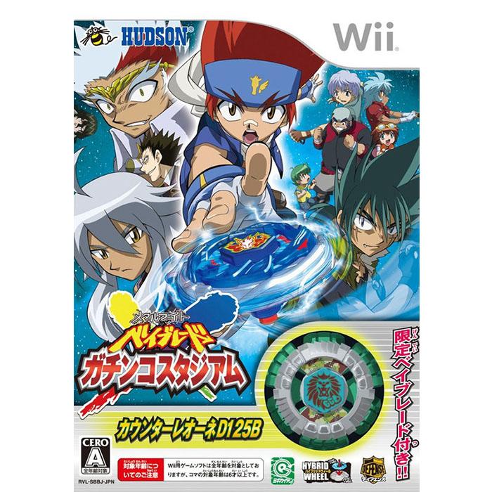 全新現貨中 Wii遊戲 戰鬥陀螺 鋼鐵戰魂 血戰競技場 同捆 日文日版 Wii U日規可以執行