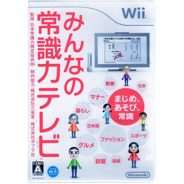 全新現貨中 Wii遊戲 大家的常識力電視 日文日版 Wii U日規可以執行