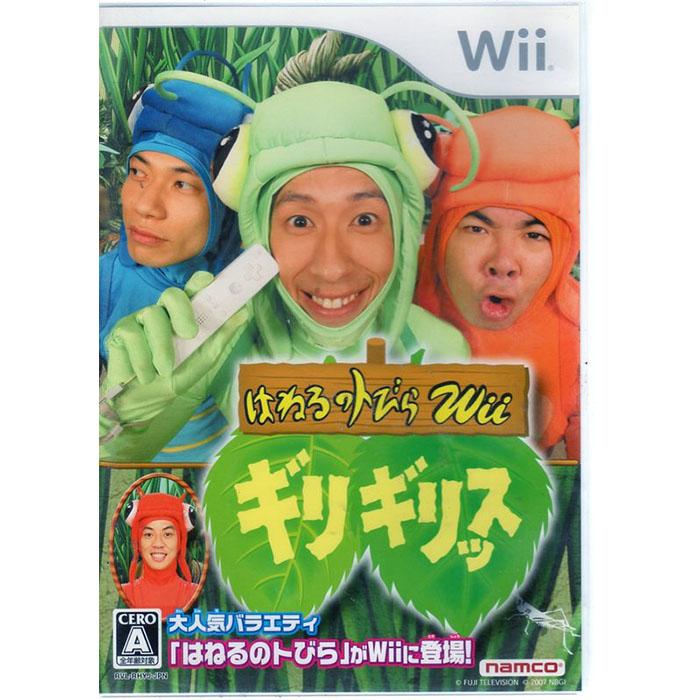 全新現貨中 Wii遊戲 跳躍門Wii 極限紀錄 日文日版 Wii U日規可以執行