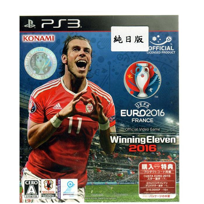 現貨中PS3遊戲 WEE 世界足球競賽 2016 歐洲聯賽版 EURO 2016 PES實況足球 日文日版