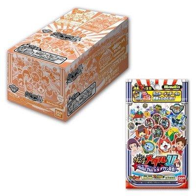 3DS 4月最新 妖怪手錶 U 幽靈手錶U專用徽章 stage4 階段4更新 你好這是美國妖怪 整盒12包-相機.消費電子.汽機車-myfone購物