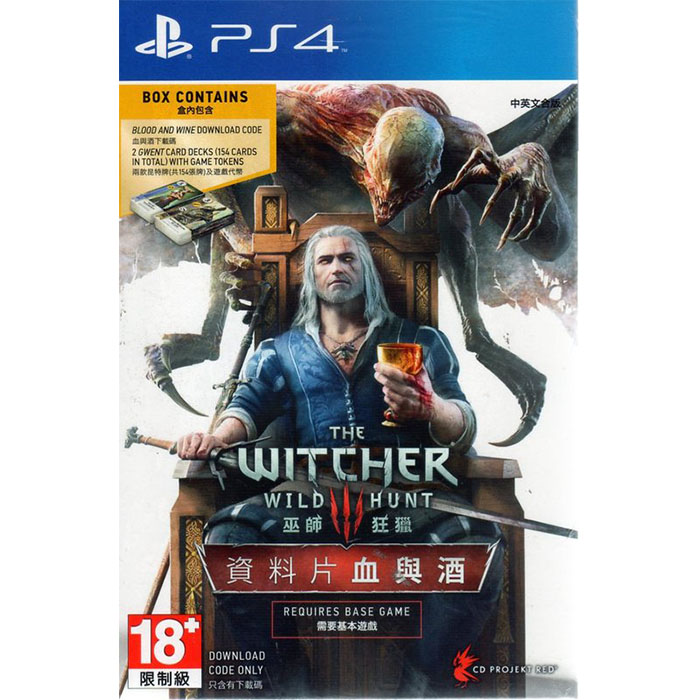 現貨中 PS4遊戲 巫師 3 狂獵 血與酒 資料片 The Witcher 3 Wild Hunt 中文亞版