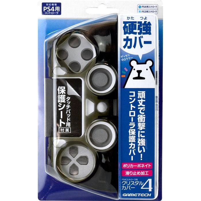 PS4 日本GAMETECH DS4 手把 控制器 硬強PC殼 手把保護殼 止滑 附保護貼 透黑款