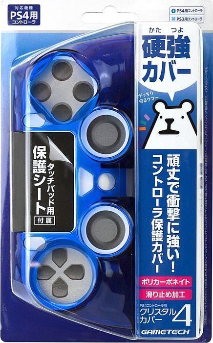 PS4 日本GAMETECH DS4 手把 控制器 硬強PC殼 手把保護殼 止滑 附保護貼 透藍款