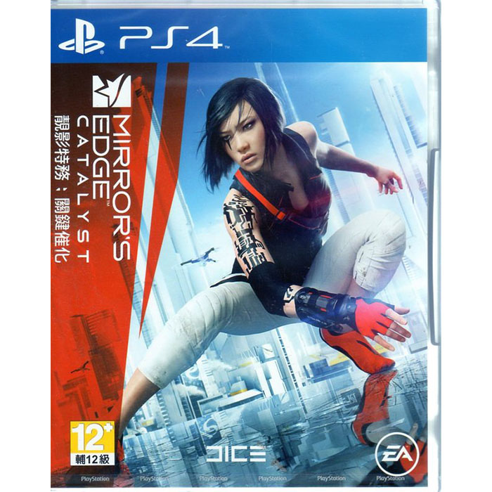 現貨中 PS4遊戲 靚影特務 關鍵催化 Mirror's Edge Catalyst 中文亞版-相機.消費電子.汽機車-myfone購物
