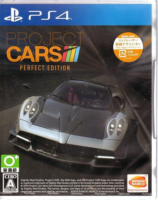現貨中 PS4 遊戲 賽車計畫 完整版 Project Cars perfect edition 日文日版