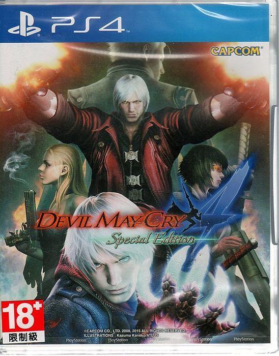 現貨中PS4遊戲 惡魔獵人 4 特別版 Devil May Cry 4 日英文亞版