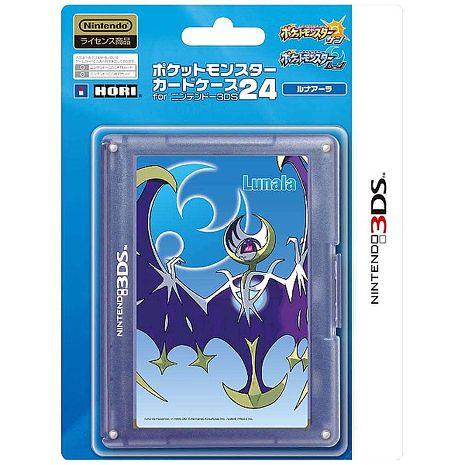 3DS/NDS通用 任天堂授權 日本 HORI 神奇寶貝 寶可夢 月亮 24入 卡帶盒 3DS-260