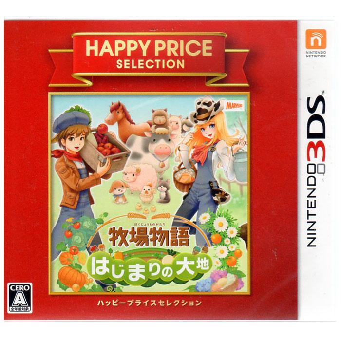現貨中 3DS 專用 牧場物語 初始大地 日文日版
