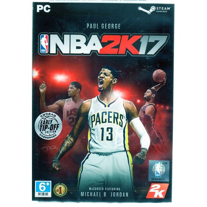 已到貨 PC遊戲 美國職業籃球 NBA 2K17 中文版 實體包裝 NBA2K17