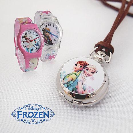【迪士尼Disney】FROZEN 冰雪奇緣造型迷你項鍊懷錶-多款可選/買就送錶