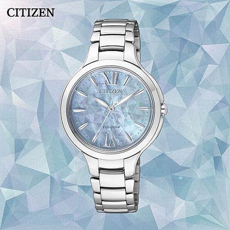 【CITIZEN】海底之星 閃耀時刻光動能時尚女錶 (EP5991-57D)