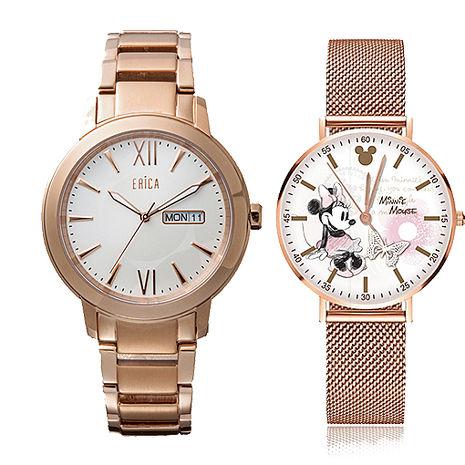 【ERICA X Disney 迪士尼】 90周年紀念系列 x ERICA 巴黎時尚腕錶限量套組 (米妮X金)原廠授權