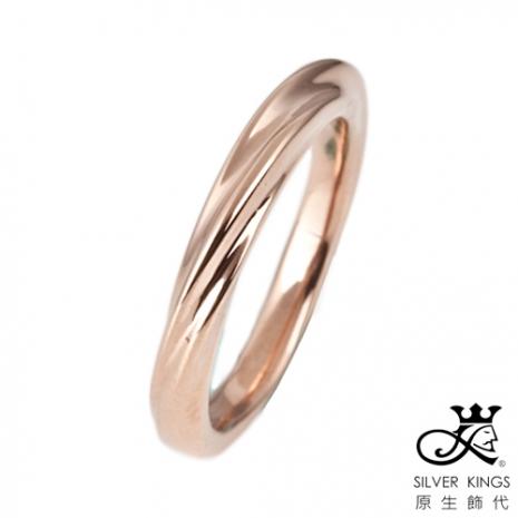 原生飾代SilverKings 同心圓 316L白鋼戒指(玫瑰)國際戒圍#11
