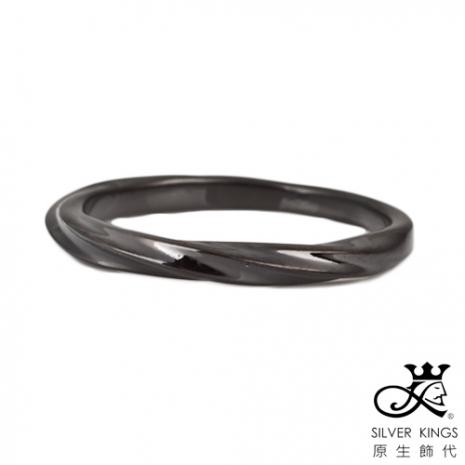 原生飾代SilverKings 同心圓 316L白鋼戒指(黑)國際戒圍#13