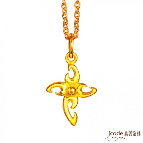 【J'code真愛密碼】 十字架 純金+316L玫瑰金白鋼項鍊