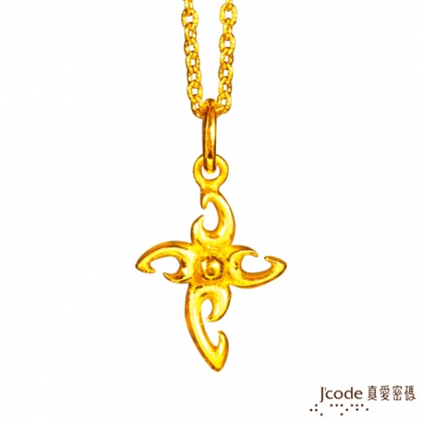 【J'code真愛密碼】 十字架 純金項鍊