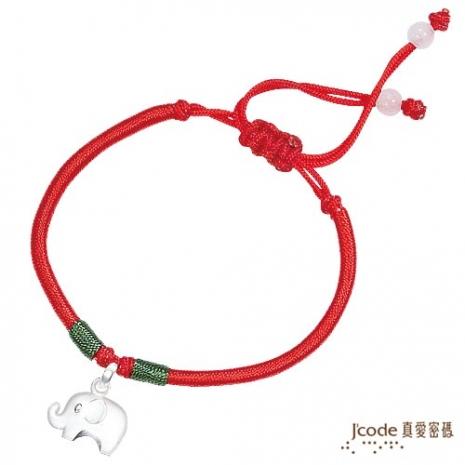 J'code真愛密碼 小象純銀/中國繩手鍊(預計出貨日:付款完成後7個工作天)
