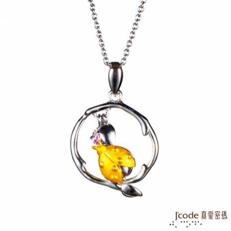 【J'code真愛密碼】 小瓢蟲 純金+925純銀墜飾