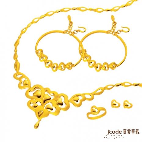 【J'code真愛密碼】 心心相印純金套組 約17.95錢