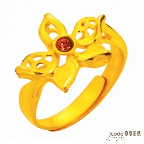 【預購】【J'code真愛密碼】 寄語蘭心 純金戒指(特賣)