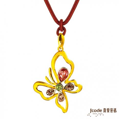 【J'code真愛密碼】 晶彩飛舞 純金中國繩項鍊-小