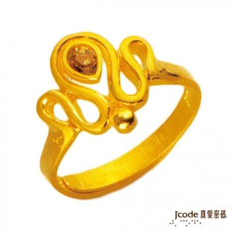 【預購】【J'code真愛密碼】 愛的歸宿純金戒指 約1.1錢(特賣)