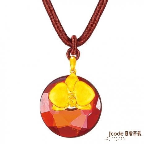 【J'code真愛密碼】 蕙質蘭心 純金中國繩項鍊-小