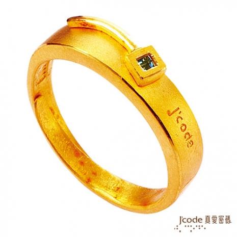 【J'code真愛密碼】-內涵 純金戒指(男)