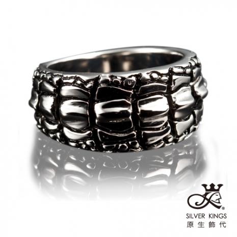 原生飾代SilverKings 必要之噩 316L白鋼戒指國際戒圍#12