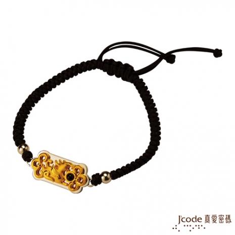 J'code真愛密碼 如意貔貅黃金/純銀手鍊-大(預購)