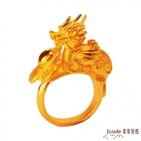 J'code真愛密碼 鴻運貔貅黃金戒指(預購)