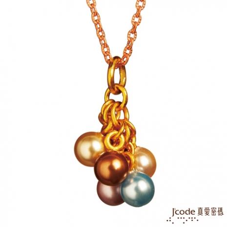 J'code真愛密碼 繽紛黃金/316L玫瑰金白鋼項鍊(預購)