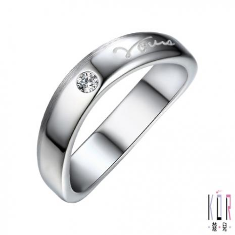 【K'or蔻兒】同心圓鑽石女戒指-0.03克拉(預購)國際戒圍#11