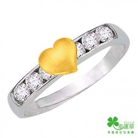 幸運草 愛立刻 純金+925銀戒指