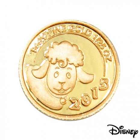 【迪士尼金飾】Disney迪士尼2015羊年紀念金幣 1/25盎司
