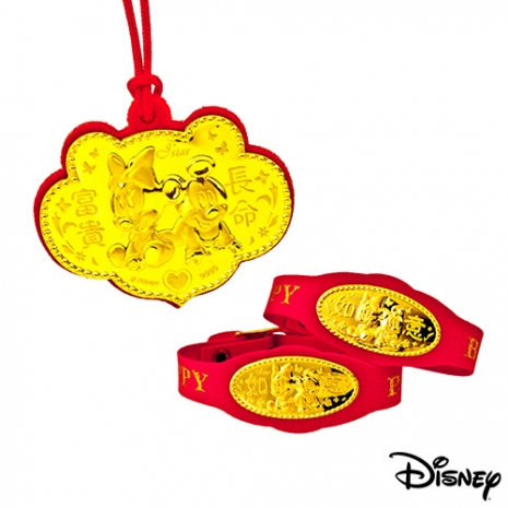 【迪士尼金飾】兩小無猜三件式黃金彌月禮盒-0.2錢