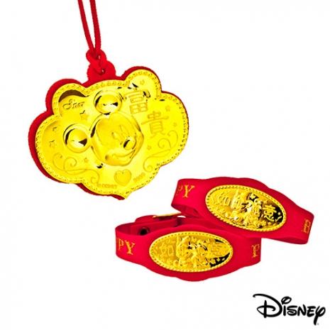 【迪士尼金飾】富貴米奇三件式黃金彌月禮盒-0.2錢