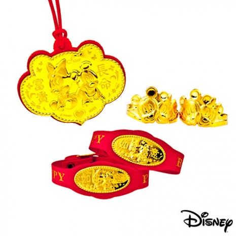 【迪士尼金飾】兩小無猜五件式黃金彌月禮盒-0.3錢