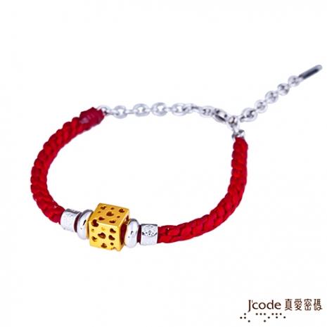 J'code真愛密碼 愛情世界黃金/純銀五件式編織繩手鍊-紅