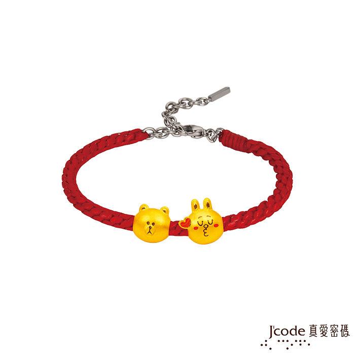 【J'code真愛密碼】 LINE熊大兔兔串幸福黃金編織手鍊