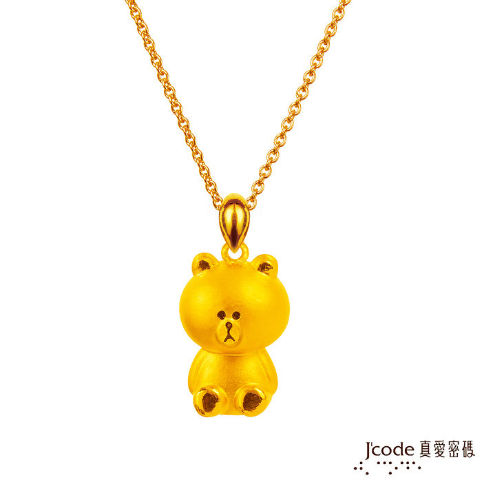 【J'code真愛密碼】 LINE熊大等你愛黃金項鍊(立體硬金款)